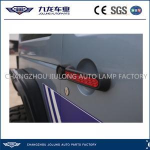 Quality Metal Door Handle Inserts for Jeep Wrangler GENERATION II,4x4 Off road Door Handle Trim from Jolung for sale