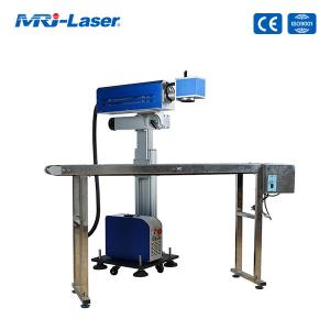Quality 30W CO2 Flying Laser Marking Machine For Non Contact Laser Engraving for sale