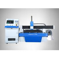 Buy cheap Round Metal Pipe Sheet Metal Laser Cutting Machine Laser Cutting Systems from wholesalers