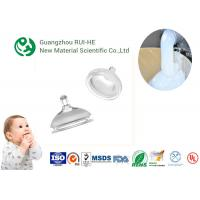 Quality ISO Nipple Liquid Silicone Rubber Food Grade RH5350 - 70 High Transparency for Baby Supplies for sale
