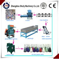 Quality recycle plastic granules making machine/plastic pelltilizing machine line/plastic grandulator for sale