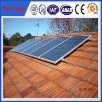 Quality Solar slant roof mounted solar heater flat solar panel in china for sale