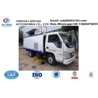 factory sale bottom price forland 4*2 LHD mini street sweeper truck. HOT SALE! forland 1m3 mini road sweeper truck for sale