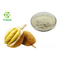 Quality Fresh Durian Fruit Powder For Beverage Jackfruit Extract Dried Ramasun for sale
