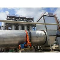 Efficient Integrated Wood Chips Single / Triple Pass Rotary Drum Dryer for sale