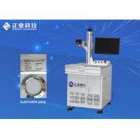 China Electronic Components Laser Engraving Machine / Fiber Optical Marking Laser Machines on sale