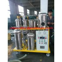 China Used cooking oil purifier, UCO Oil Filtration System,Vegetable Oil Recycling Machine, coconut oil filter stainless steel on sale