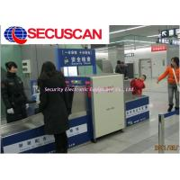 Quality LCD Accord 650 mm * 500mm Baggage And Parcel Inspection for security control for sale
