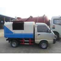 Quality China 1 ton ChangAn brand 4x2 gasoline small garbage collection vehicle for sale