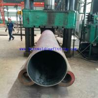 Buy cheap ISO Certified Stainless Steel Seamless Pipe from wholesalers