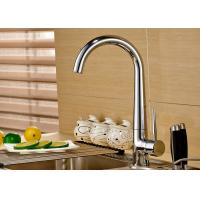 China Modern ROVATE Single Lever Kitchen Faucet , Chrome Kitchen Faucet Polished Surface on sale