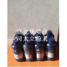 Buy cheap stellite powder, stellite alloy , stellite alloy powder from wholesalers