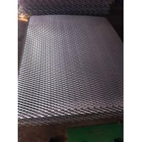 Buy cheap Q195 expanded metal mesh for decorative from wholesalers