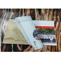 China Full Color Offset Printing Personal Book Printing Offset Press Foil Gold Books YH7 on sale