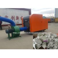 Quality Durable Non Woven Fabric Cutting Machine Defective Nonwoven Cloth Leftover Crushing for sale