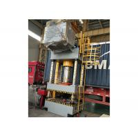 Quality Metal Hydraulic High Speed Press Machine With Working Table / PLC Control for sale