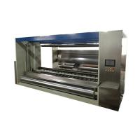 China The cutting and rewinding non-woven machine on sale