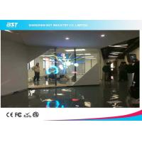 Quality P16 Curtain Led Display Screen With Transparent Panels For Stage / Event / Advertising for sale