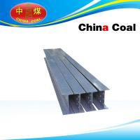 Quality E19Channel Section Steel for sale
