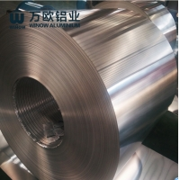 Quality Auto Part 1050 1100 3003 H14 H24 H16 Aluminium Coil Sheet Competitive Price for sale