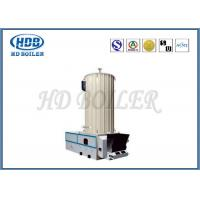 Quality Large Automatic Heating Oil Boiler , Condensing Oil Fired Boiler Enengy Saving for sale