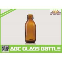 Quality 60ML Screen Printing Pet Syrup Amber Glass Bottle for sale