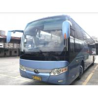Quality ZK6127 Yutong Used Passenger Bus / 66 Seats Used Luxury Buses Yutong Brand for sale