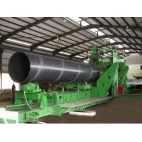 Buy ERW Spiral Welded Steel Pipe, Seamless Tube at wholesale prices