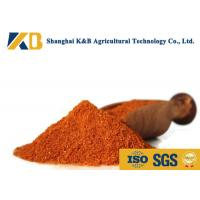 Buy 8% Full Fat High Protein Fish Meals Cattle Feed Products HACCP ISO SGS Certificate at wholesale prices