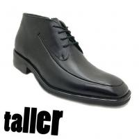 China man height increasing shoes/elevator shoes/tall man shoes/taller shoes/higher shoes/lift shoes for sale