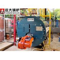 Quality Three Pass High Efficiency Low Pressure Steam Boiler With 2 Years Boiler Warranty for sale