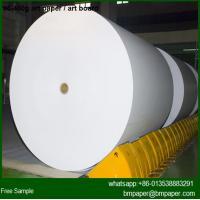 China 2014 hot sale couche matt paper for sale