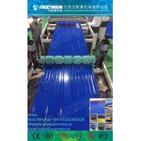 Quality PVC/PMMA/ASA glazed roof tile making machine glazed tile extrusion line for sale