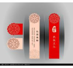 Quality Plastic Lenticular PET bookmark-plastic pp 3d offset printed lenticular 3D animal bookmark made by UV offset printer for sale