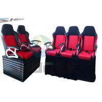 Quality Vibration / Electric Shock Leather 3 DOF 5D / 6D / 7D Motion Theater Chair for sale