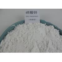 Buy cheap EPMC 99.9% Zinc Phosphate High Purity For Coating Materials CAS 7779-90-0 from wholesalers