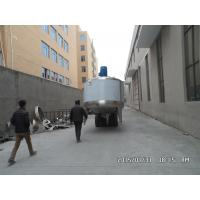 Buy Stainless Steel Mixing Tanks and Blending Magnetic Tanks Heating Cooling at wholesale prices