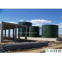 Quality Municipal Water Storage Tanks , Waste Water Treatment Tank Eco - Friendly for sale