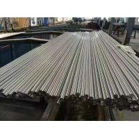 Quality High Carbon Martensitic EN 1.4034 DIN X46Cr13 Stainless Steel Round Bar for sale
