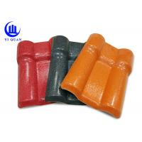 Quality Acrylonitrile Styrene Acrylate Synthetic Resin Roof Tile 1035 mm for sale