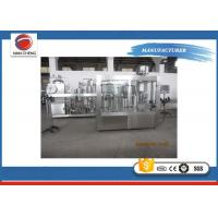 Buy Soft Drink Bottle Filling And Capping Machine , 18000bph 500ml Beverage Packaging Machine at wholesale prices