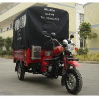 Cargo Chinese 3 Wheel Motorcycle 150CC Motorized with Carriage Cover