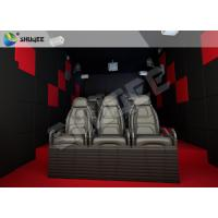 Quality 4D Movie Theater Amusement Rides Simulator 4D Motion Cinema With  Specification for sale
