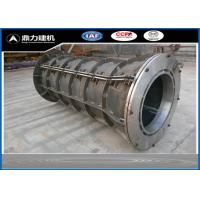 Quality Eco Friendly RCC Concrete Pipe Mold Integrated Design 2000mm Pipe Length for sale