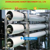 China pure water treatment, water filters, water cleaning system, Pure water filtration on sale