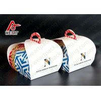 Quality Cupcake Packaging Foldable Paper Box Cardboard Food Containers Recyclable for sale