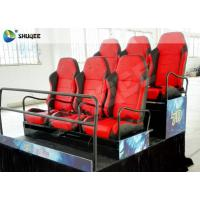 Quality Hydraulic Platform Chairs 7D Movie Theater 7d Cinema 24 People For Shopping Mall for sale
