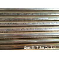 Quality OD 19.05 x 1.65MM Admiralty Seamless Brass Tube BS 2871 CZ111 EN CW706R for sale