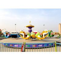 Quality 1.95M Running Height Kiddie Amusement Rides With Sudden Rises And Land Operation for sale