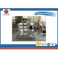 Quality Ground Water Water Treatment Systems High Flow RO System 0.75KW High Efficient for sale